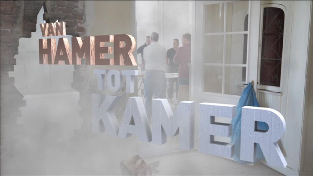 Van Hamer tot Kamer