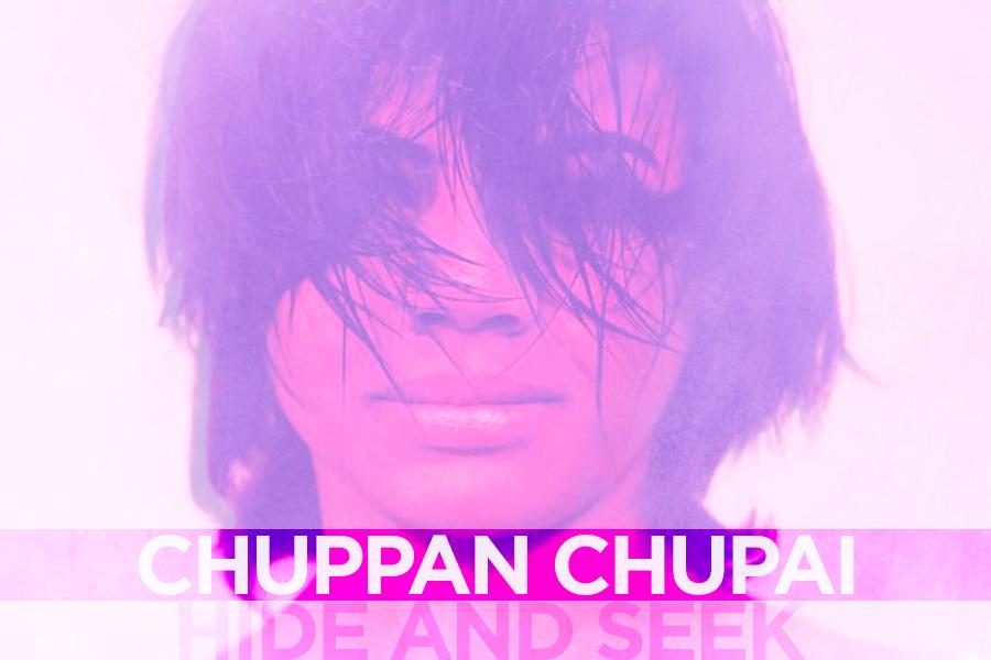 Chuppan Chuppai