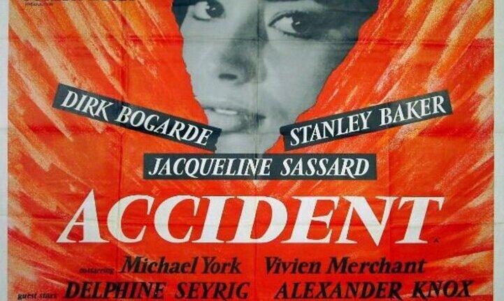 Accident (film)