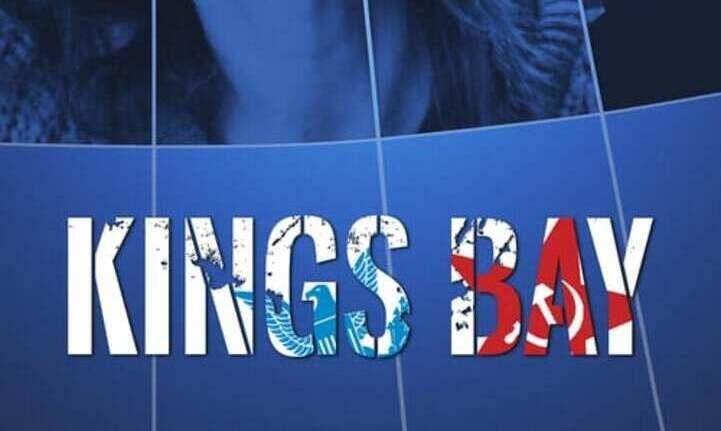 Kings Bay (film)