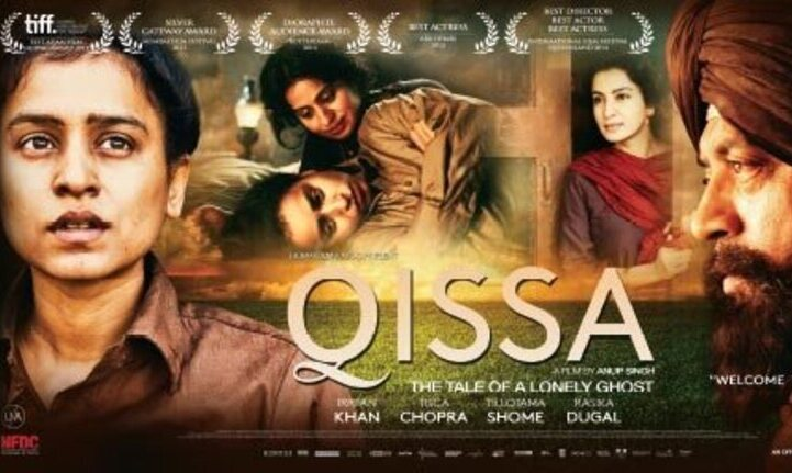 Qissa - The Tale of a Lonely Ghost (film)