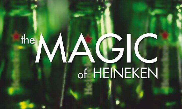 The Magic of Heineken (docu)