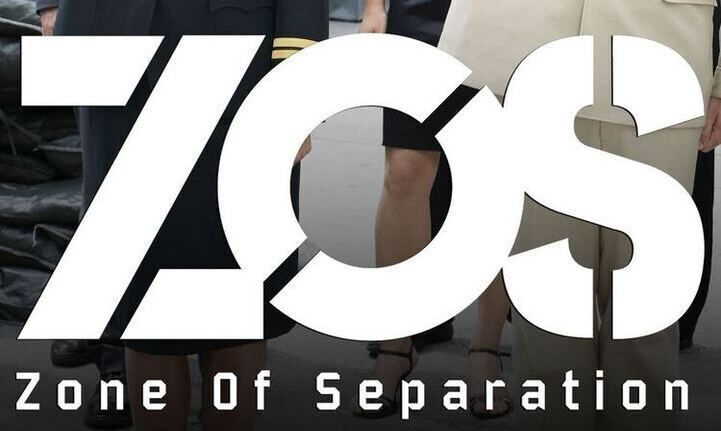 ZOS - Zone of Separation